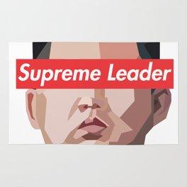 Kim Jong Un-Supreme Leader Rug