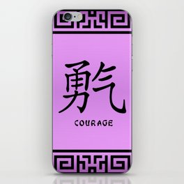 "Symbol ""Courage"" in Mauve Chinese Calligraphy iPhone Skin"