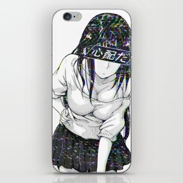 CONCENTRATE - SAD JAPANESE ANIME AESTHETIC iPhone Skin