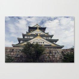 Osaka Castle, Osaka, Japan Canvas Print