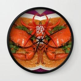 晚餐 - DINNER (CHILLI CRAB) Wall Clock
