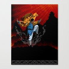 Shaolin Kung Fu Canvas Print