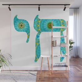 Judaic Symbol Art - Chai 1 - Sharon Cummings Wall Mural