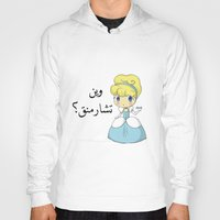 arabic Hoodies featuring Charming Arabic by Antaka Overdose