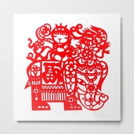 Cut Paper Elephant Metal Print