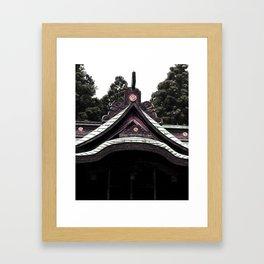 yashiro Japanese  Shrine God's house Framed Art Print