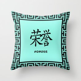 """Symbol """"Honour"""" in Green Chinese Calligraphy Throw Pillow"""