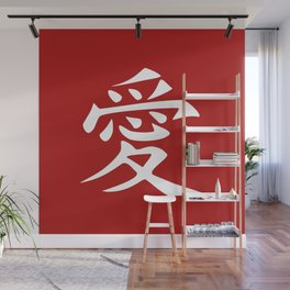 The word LOVE in Japanese Kanji Script - LOVE in an Asian / Oriental style writing. White on Red Wall Mural