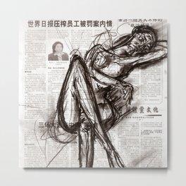 Brave - Charcoal on Newspaper Figure Drawing Metal Print