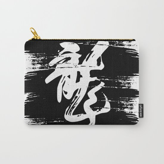 Dragon calligraphy brushstroke Carry-All Pouch