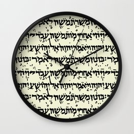 Hebrew on Parchment Wall Clock