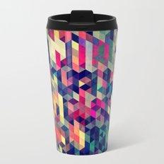 Atym Travel Mug