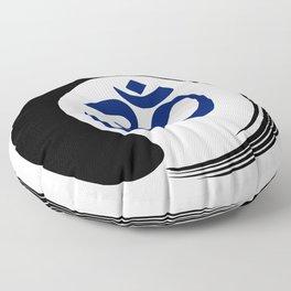Namaste Zen Circle Meditation Prayer Ohm Aum Om Oum Peace Tai Chi Taiji Floor Pillow