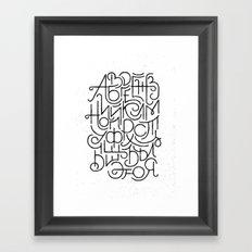 russian alphabet Framed Art Print