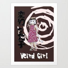 変わった子 Weird Girl Art Print