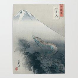 Dragon rising to the heavens by Ogata Gekkō,1897 Poster