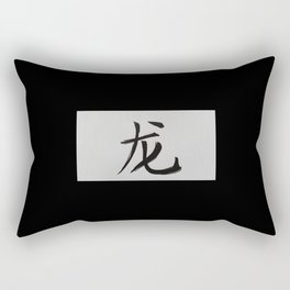 Chinese zodiac sign Dragon black Rectangular Pillow