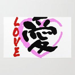 love in kanji Rug