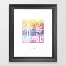 kufi Framed Art Print