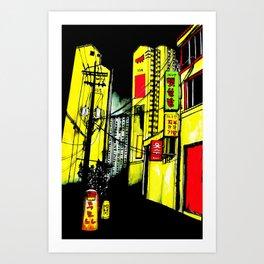 Neon Night Art Print
