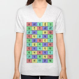 Hindi Alphabets Varnmala Unisex V-Neck