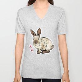 Year of the Rabbit Unisex V-Neck