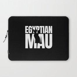 Egyptian Mau Lover Laptop Sleeve
