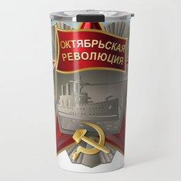 Soviet order of the October Revolution on a bright background. Travel Mug