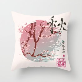 Autumn landscape with tree in the style of Chinese or Japanese watercolors. Hieroglyphs autumn, happ Throw Pillow