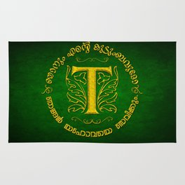 Joshua 24:15 - (Gold on Green) Monogram T Rug