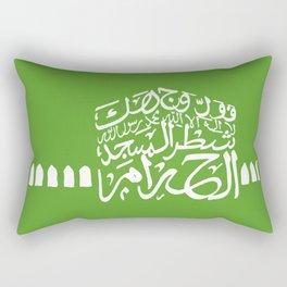 The Ka'bah - Qur'anic Verse Calligraphy Rectangular Pillow