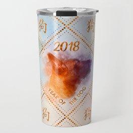 Happy New Year of the dog 2018  - Malinois puppy Travel Mug