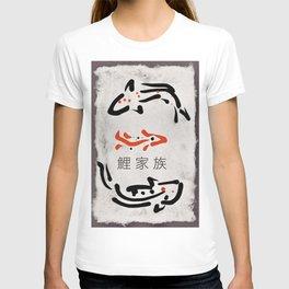 Koi Family T-shirt