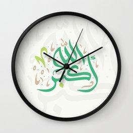 ALLAH AKBER Wall Clock