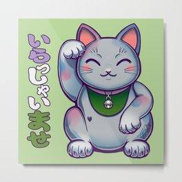 Maneki Neko Bii Metal Print