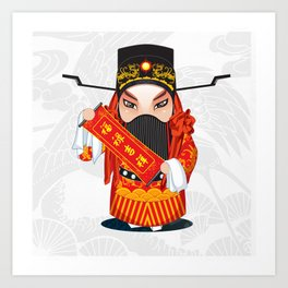 Beijing Opera Character FuXing Art Print