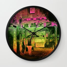 Psychedelic Outlook Wall Clock