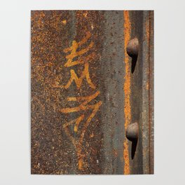 Raw Steel Poster