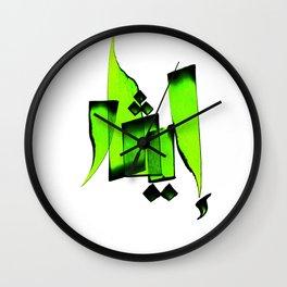 Ithar Wall Clock