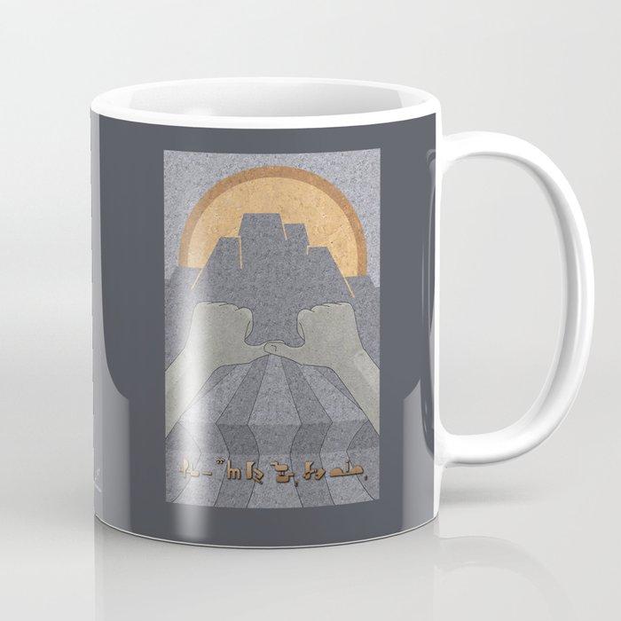 Perseverance - (Artifact Series) Coffee Mug