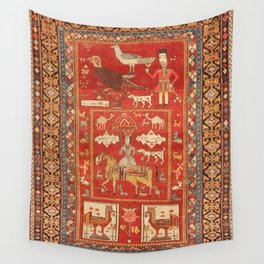 Kuba Hunting Rug With Birds Horses Camels Print Wall Tapestry