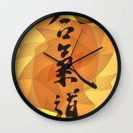 Aikido Kanji Art Design Oil Painting Style Wall Clock