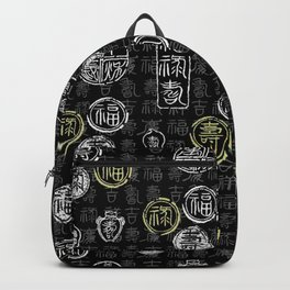 chinese characters pattern Backpack