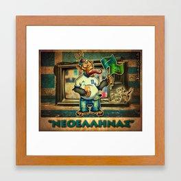 The Greek...Neoellinas! Framed Art Print