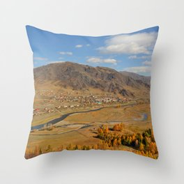 autumn Altai Mountains Throw Pillow