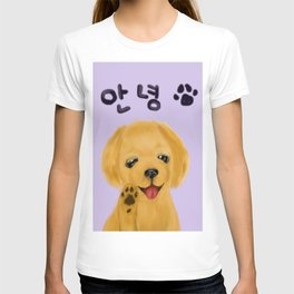 Hello retriever T-shirt