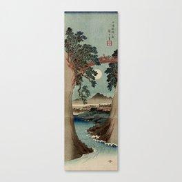 Saruhashi Bridge in Kai Province Japan Canvas Print