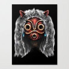 The Wolf Princess Canvas Print