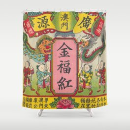Chinese Parade Shower Curtain