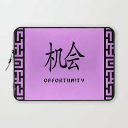 """Symbol """"Opportunity"""" in Mauve Chinese Calligraphy Laptop Sleeve"""